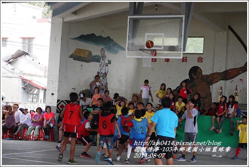萬榮鄉103年-鄉運(國小組籃球賽)33.jpg