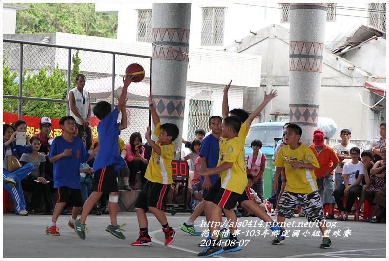 萬榮鄉103年-鄉運(國小組籃球賽)37.jpg