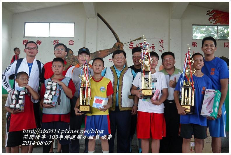 萬榮鄉103年-鄉運(國小組籃球賽)43.jpg