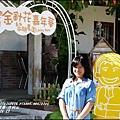 2014赤柯山金針花海37.jpg