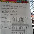 萬榮鄉103年-鄉運(社會組球賽類)44.jpg
