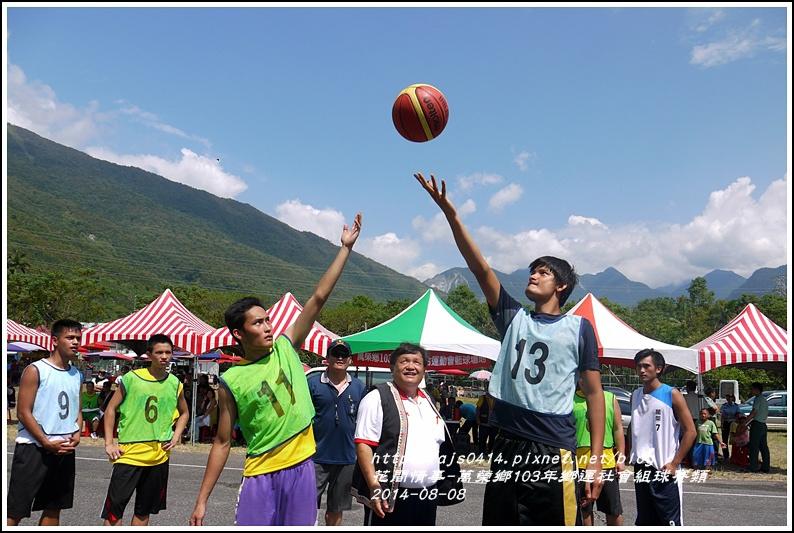 萬榮鄉103年-鄉運(社會組球賽類)6.jpg