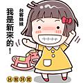 1406873991_mei.png