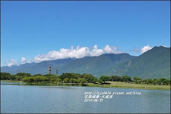 2014-09-池上大坡池4.jpg