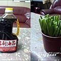 大榮Q糖會9.jpg