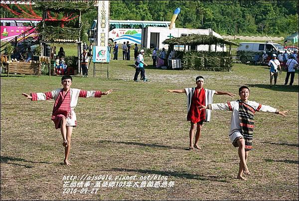 萬榮鄉103年太魯閣族感恩祭3.jpg