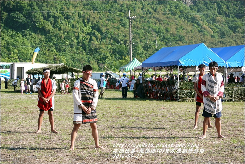 萬榮鄉103年太魯閣族感恩祭4.jpg