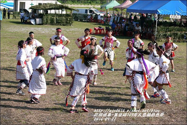 萬榮鄉103年太魯閣族感恩祭5.jpg