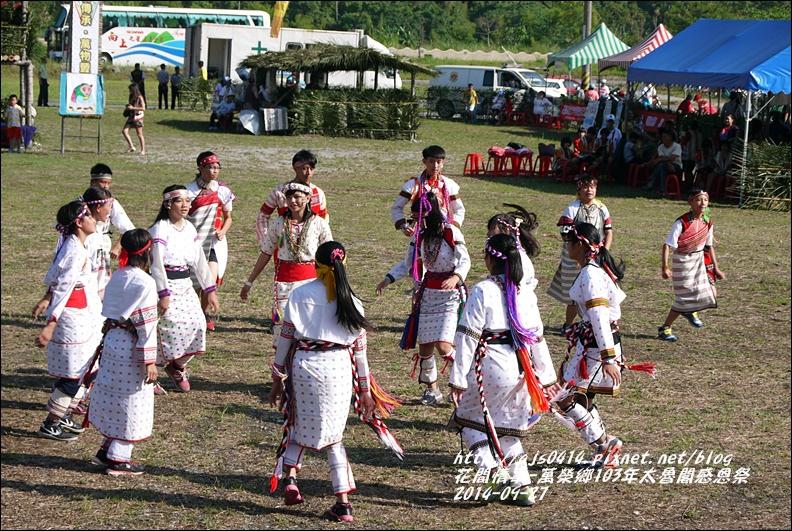 萬榮鄉103年太魯閣族感恩祭6.jpg