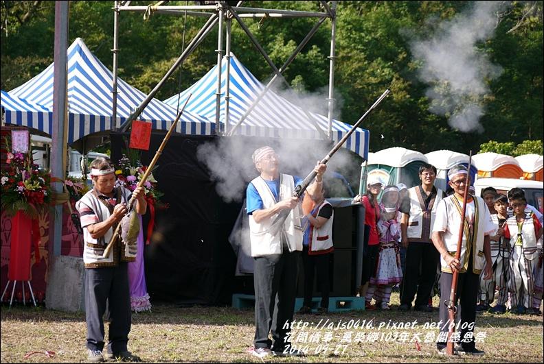 萬榮鄉103年太魯閣族感恩祭7.jpg