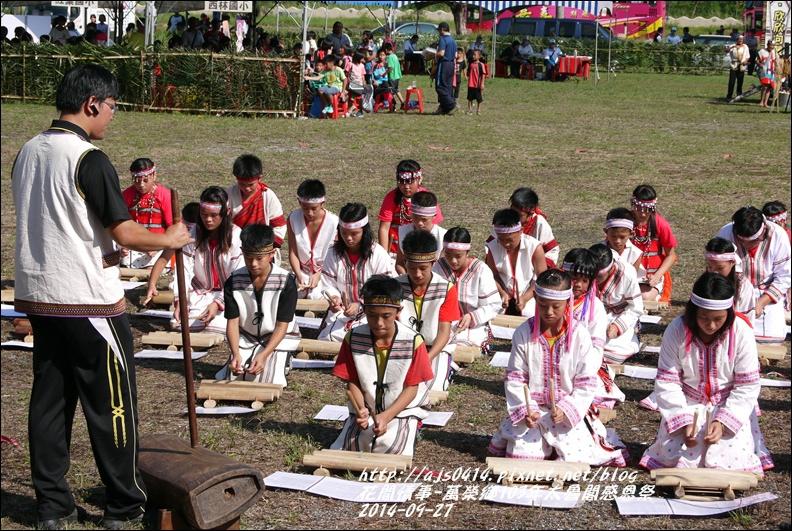 萬榮鄉103年太魯閣族感恩祭9.jpg