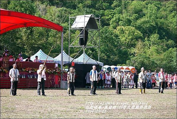 萬榮鄉103年太魯閣族感恩祭8.jpg