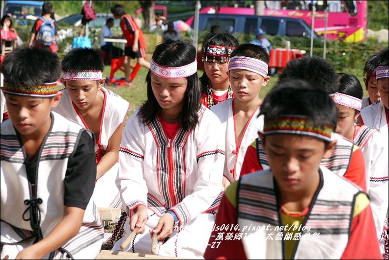 萬榮鄉103年太魯閣族感恩祭11.jpg