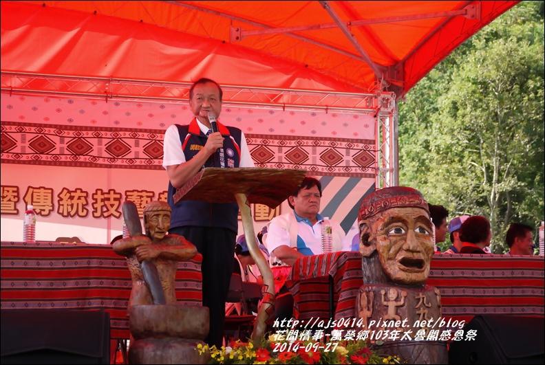 萬榮鄉103年太魯閣族感恩祭14.jpg