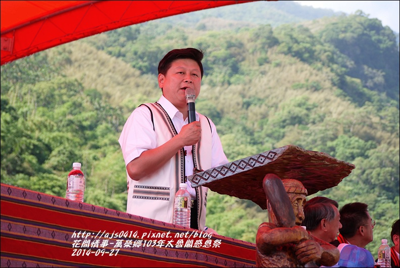 萬榮鄉103年太魯閣族感恩祭13.jpg