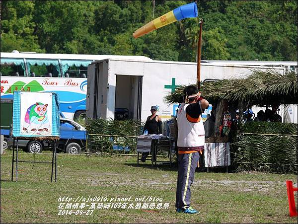 萬榮鄉103年太魯閣族感恩祭18.jpg