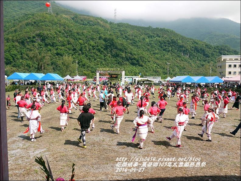 萬榮鄉103年太魯閣族感恩祭19.jpg