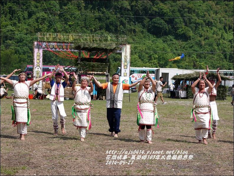 萬榮鄉103年太魯閣族感恩祭24.jpg