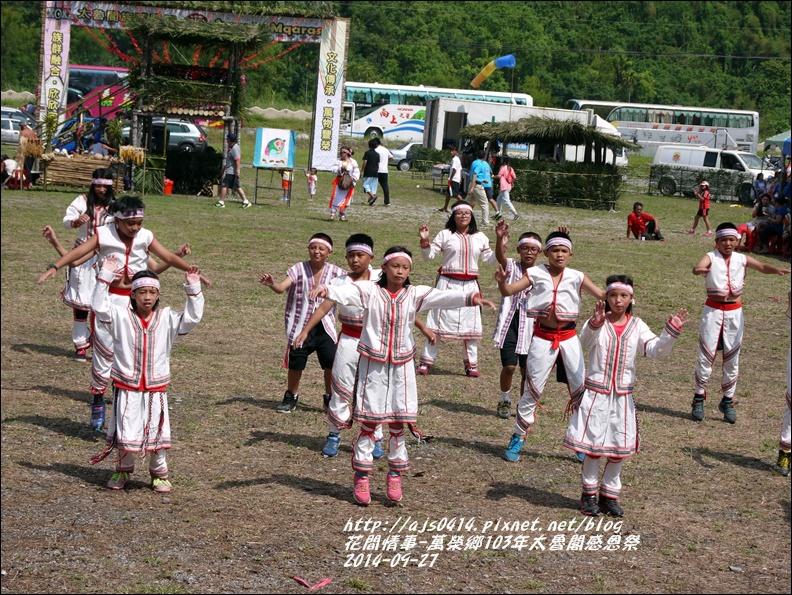 萬榮鄉103年太魯閣族感恩祭27.jpg