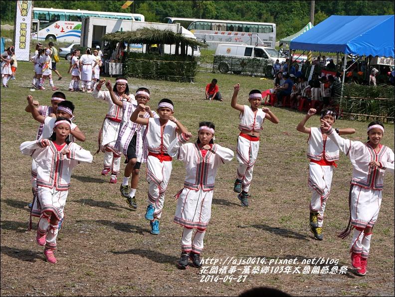 萬榮鄉103年太魯閣族感恩祭26.jpg