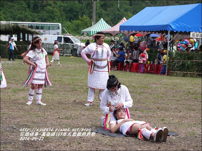 萬榮鄉103年太魯閣族感恩祭28.jpg