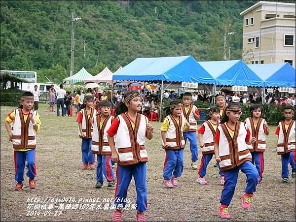 萬榮鄉103年太魯閣族感恩祭32.jpg