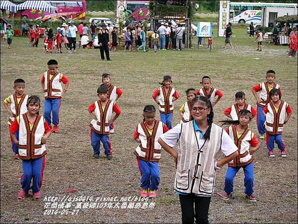 萬榮鄉103年太魯閣族感恩祭33.jpg