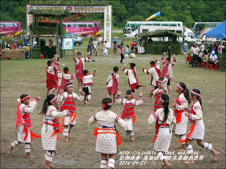 萬榮鄉103年太魯閣族感恩祭37.jpg