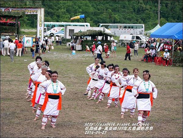 萬榮鄉103年太魯閣族感恩祭39.jpg