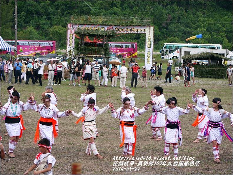 萬榮鄉103年太魯閣族感恩祭40.jpg