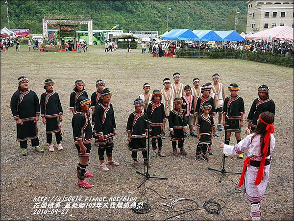 萬榮鄉103年太魯閣族感恩祭41.jpg