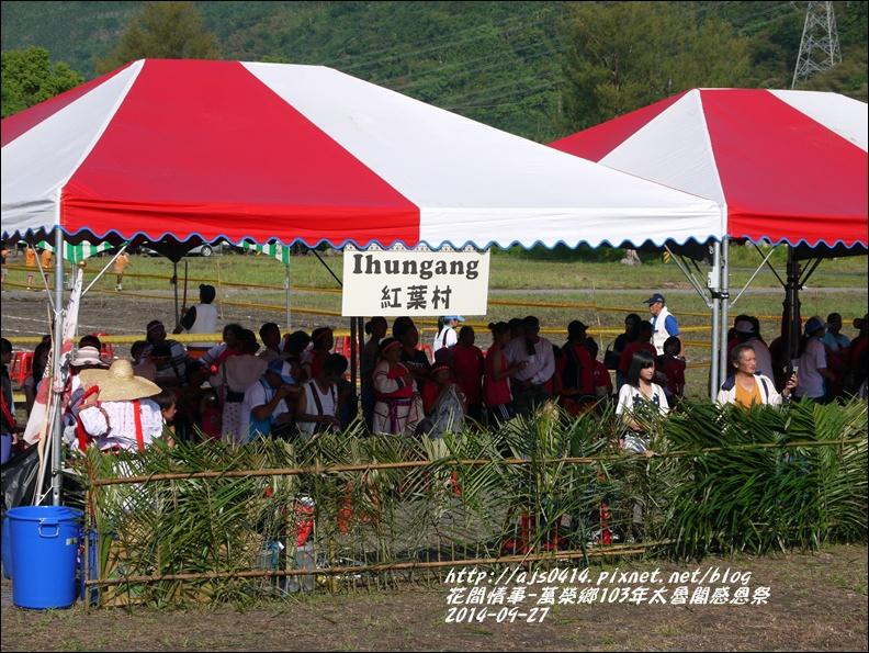 萬榮鄉103年太魯閣族感恩祭47.jpg