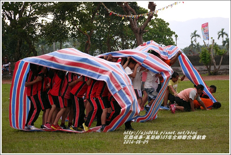 萬榮鄉103年全鄉聯合運動會77.jpg