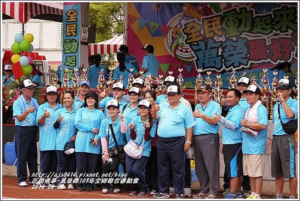萬榮鄉103年全鄉聯合運動會88.jpg