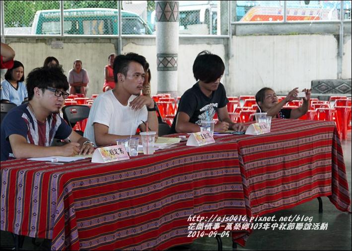 103年萬榮鄉中秋節聯誼活動2.jpg
