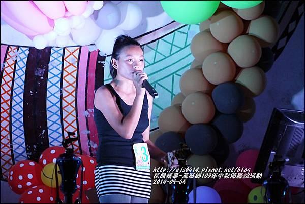 103年萬榮鄉中秋節聯誼活動22.jpg