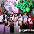 103年萬榮鄉中秋節聯誼活動44.jpg