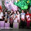 103年萬榮鄉中秋節聯誼活動45.jpg