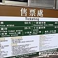 2014-10-池南國家森林公園2.jpg