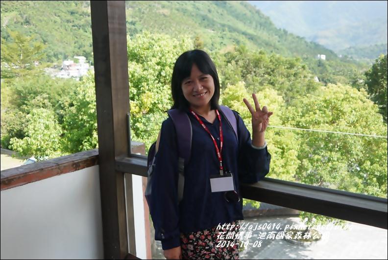 2014-10-池南國家森林公園5.jpg