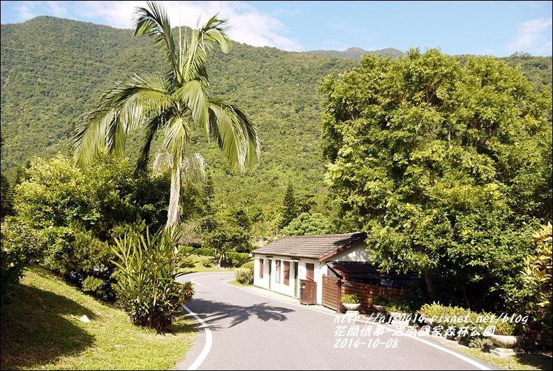2014-10-池南國家森林公園7.jpg