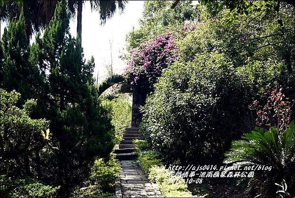 2014-10-池南國家森林公園8.jpg