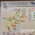 2014-10-池南國家森林公園11.jpg