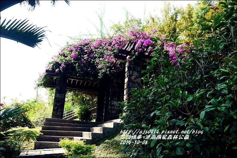 2014-10-池南國家森林公園12.jpg