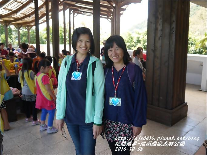 2014-10-池南國家森林公園19.jpg