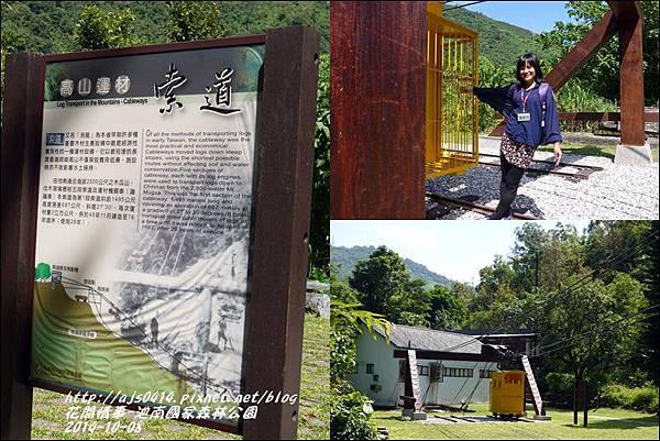 2014-10-池南國家森林公園20.jpg