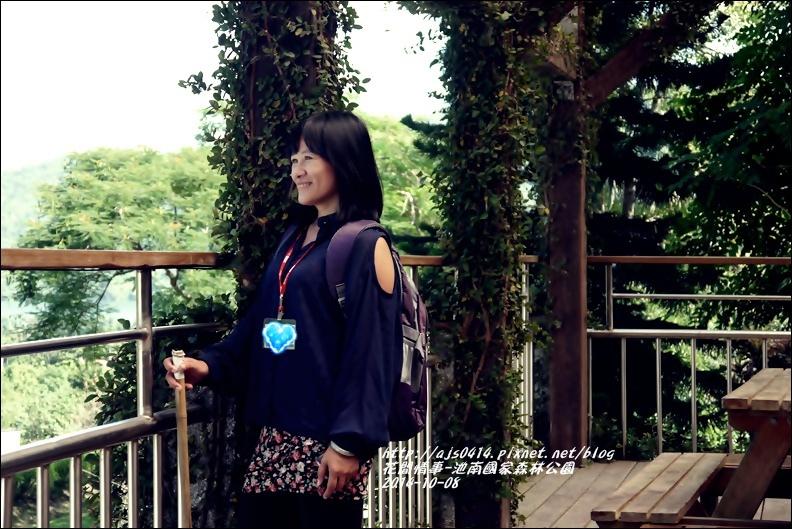 2014-10-池南國家森林公園21.jpg