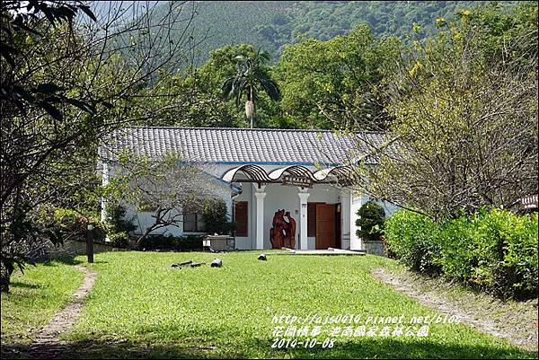 2014-10-池南國家森林公園26.jpg