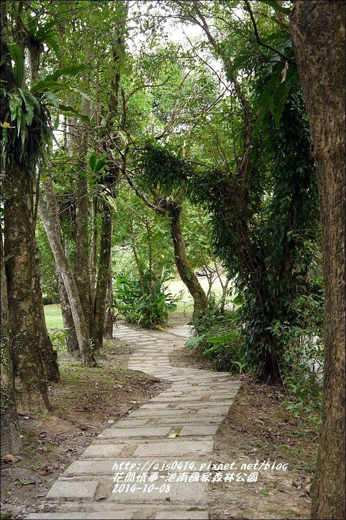 2014-10-池南國家森林公園32.jpg