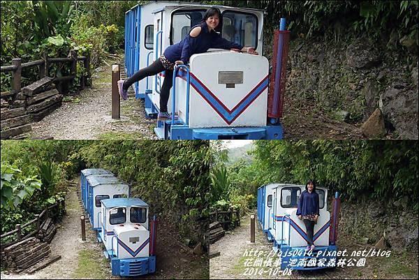 2014-10-池南國家森林公園35.jpg